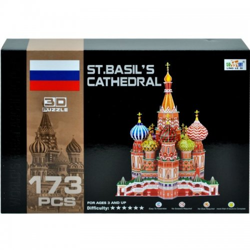 Puzzle 3D - CATHEDRAL